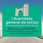 I Asamblea anual de socios de la Asociación